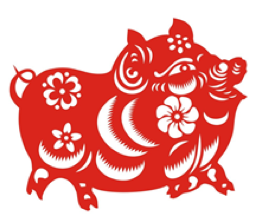 Chinese New Year 2019: The Year of the Pig - Teaching With Orff